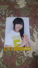 SKE48リクエストアワー上野圭澄特典写真