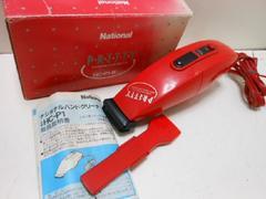 7709☆1スタ☆National/ナショナル AC電源 ハンドクリーナー HC-P1
