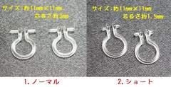 樹脂イヤリングパーツ 1ペア◆各タイプあり