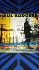 Paul rodgers/Muddy watersトリビュート