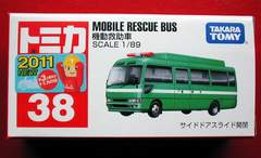 絶版トミカ38 機動救助車 新品