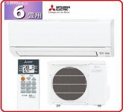 日本製 新品三菱エアコン冷暖房除湿MSZ-GV2217主に6畳用