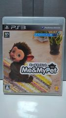 PS3 Me&My pet ミー&マイペット