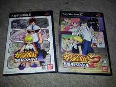 PS2☆金色のガッシュベル友情のタッグバトル1&2☆まとめ売り♪
