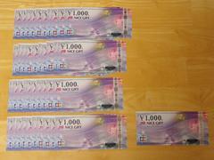 各種支払い対応 モバペイ JCB ギフト券 \41000