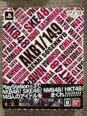 AKB1/149恋愛総選挙 初回限定生産版 極美品 生写真付き PS3