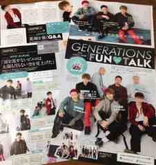 steady. 7月号 GENERATIONS from EXILE TRIBE 切り抜き8ページ