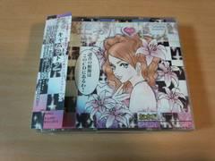 CD「キャバトラ」キャバ嬢トランス 木村由姫 東京プリン●