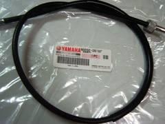 (500)RZ250RZ350用タコメーターワイヤー