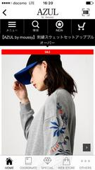 1000〜超美品☆AZUL BY MOUSSY今季完売刺繍スエットS グレー☆