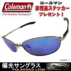 【送料無料】コールマン 偏光サングラス Coleman/4001-1