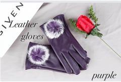 手袋 革手袋 レザーグローブ レディース ファー付き パープル