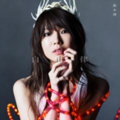 即決 黒木 渚 自由律 (+LIVE DVD) 初回盤B 数量限定盤 新品