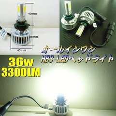 HB3型ハイビーム用一体型COB-LED/冷却ファン付/36W-3300LM/白色