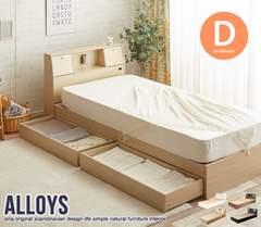Alloys(アロイス)引出し付ベッド(ダブル)【高密度APC】セット