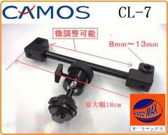 管7●CAMOSヘッドレスト車載モニタースタンドCL-7リア増設カモス/カーナビ