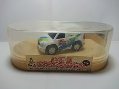 ワンダ プルバックカーコレクション トヨタランドクルーザーD-4D5ドア 非売品 未開封