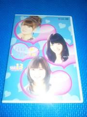 DVD「ハロプロ!TIME Vol.13」鈴木愛理 鞘師里保 真野恵里菜 岡井千聖