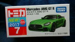 トミカ 7 新製品 メルセデスベンツAMG GT R  未開封 新品 初回箱