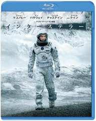インターステラー [Blu-ray]スマートレター送料込