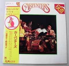 カーペンターズ 2枚組 LP レコード CARPENTERS レア