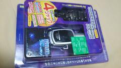 ガラケー派の車の充電器12V〜24V車対応4種類ジャック付き