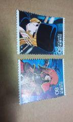 銀河鉄道999記念切手ハーロックとエメラルダス、出発80円×2枚