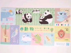 *H30.動物シリーズ第1集 グリーティング切手82円/象パンダコアラキリンラッコ