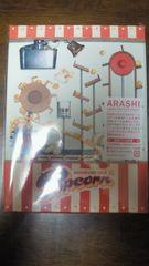 嵐ARASHI LIVE TOUR Popcorn 初回プレス仕様盤 DVD未開封