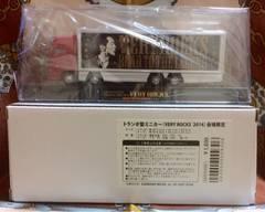 会場限定★新品未開封★矢沢永吉ツアートランポ VERY ROCKS