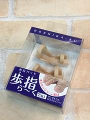 新品☆外反パッド歩指ら〜く☆外反母趾シリコンパッド☆s891
