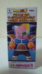 ドラゴンボール超 コレクタブルフィギュア vol.1 ドドリア