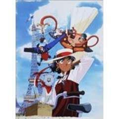 ■DVD『ふしぎの海のナディア DVD-BOX』庵野秀明監督