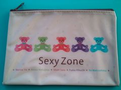 Sexy Zone*セクゾンくまポーチ*未使用品