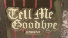 激安!激レア!☆BIGBANG/TeII Me Goodbye☆豪華初回盤/CD+DVD+特典!