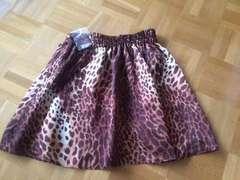 新品 ユナイテッドアローズ ひょう柄 レオパード スカート