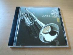 吹奏楽CD「全日本吹奏楽2001 VOL.8 高校編4」●