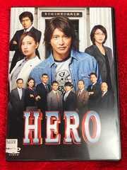 HERO DVD SMAP木村拓哉 北川景子 松たか子 濱田岳 佐藤浩市