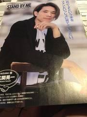 Myojo STAND BY ME 10000字インタビューA.B.C-Z 五関晃一くん