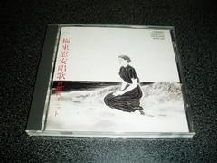 CD「戸川純ユニット/極東慰安唱歌」87年盤 即決