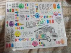 新品同様Kis-My^Ft2 ISCREAM2 DVD付き2CDアルバム初回
