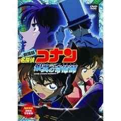 ■劇場版 名探偵コナン 銀翼の奇術師 DM便164円