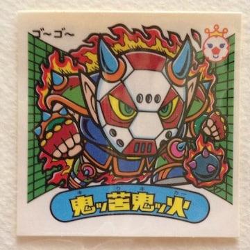 ☆ビックリマン  スペシャルセレクション2 360-悪  鬼ッ苦鬼ッ火