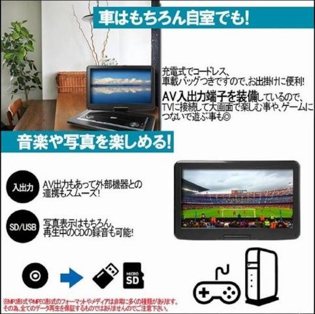 ●大画面15.6型・3電源対応・ポータブルDVDプレーヤー < 自動車/バイク
