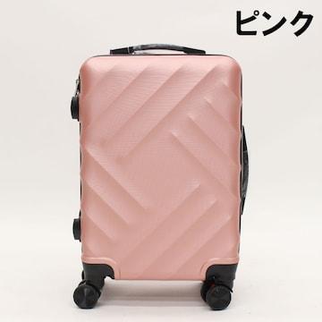 キャリーケース SMサイズ2個セット Dタイプ ピンク
