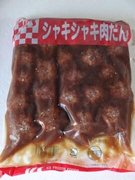 ☆シャキシャキ** 味付 レンコン入り肉だんご 約24個 冷凍