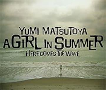 KF 松任谷由実 CDアルバム A GIRL IN SUMMER