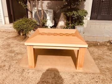 コタツテーブル市松80角日本製・ヒーター別売り
