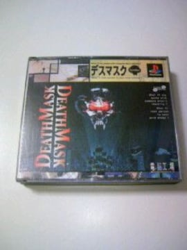PS デスマスク / プレイステーション 本格ムービーアドベンチャーゲームソフト DEATHMASK