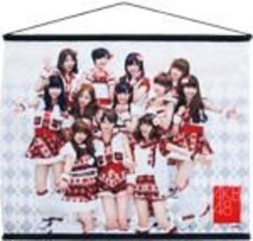 セブンイレブン一番くじ<AKB48>タペストリー�@